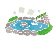 山江村の温泉